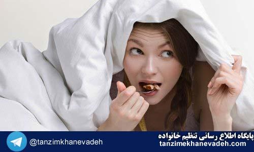 غذا خوردن قبل از خوابیدن