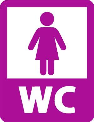 اهمیت ادرار کردن زنان بعد از نزدیکی