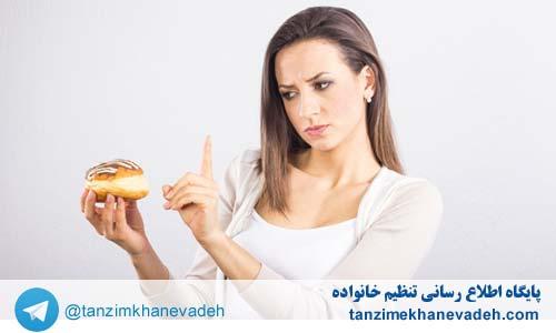 بیزاری از غذا می تواند نشانه بارداری باشد
