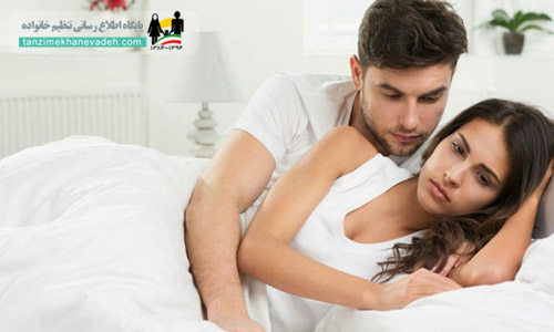 علل عدم میل جنسی(سردمزاجی) خانم ها