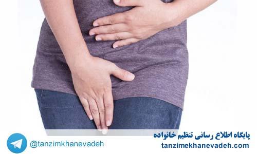 تکرر ادرار می تواند نشانه بارداری باشد