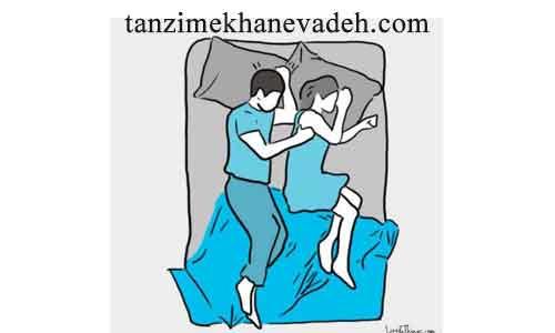 بغل کردن بعد از رابطه زناشویی