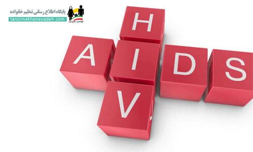 آیا ویروس HIV از طریق بوسیدن هم منتقل می شود؟