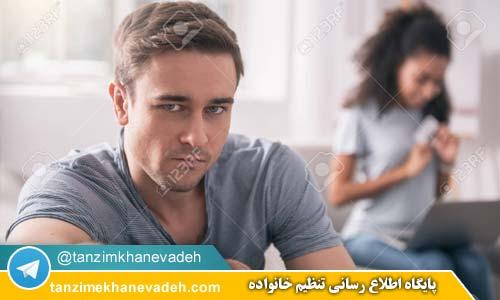 شاید همسرتان به حرفهایتان گوش نمیدهد تا از بگومگو پرهیز کند