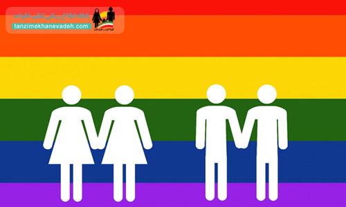 نماد و نشانه همجنس گرایان