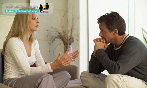 گفتن بیماری به همسر