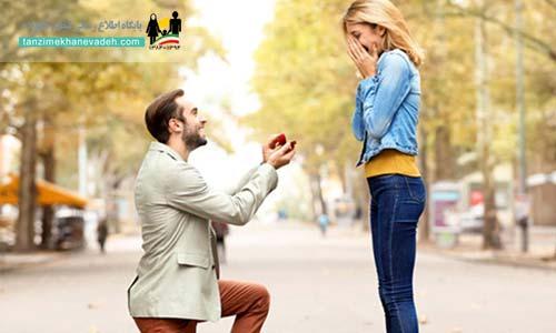 پیدا کردن همسر در کوچه و خیابان و دوستی های خیابانی