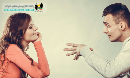 حرافات در مورد روابط زناشویی