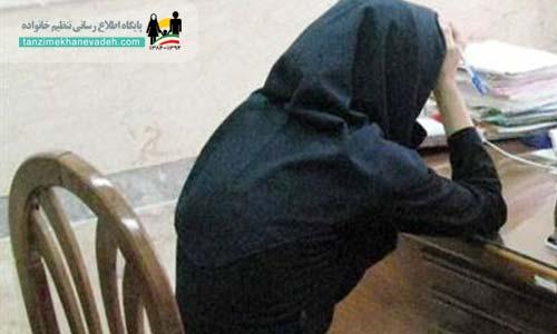 شکایت برای تجاوز به دختران دانشجو