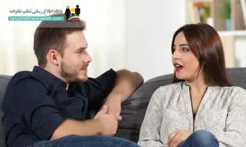 گفتن خواسته ها به همسر