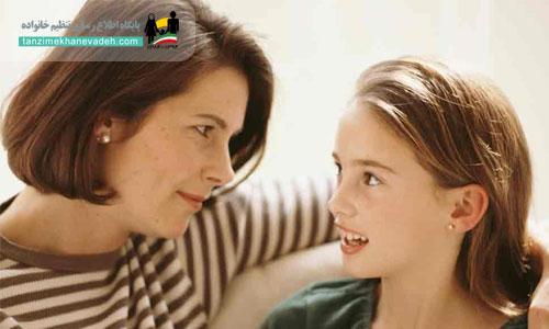4 ویژگی مادر برای تربیت فرزند موفق