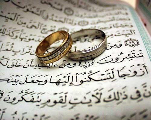 دعای رفع کدورت بین زن و شوهر