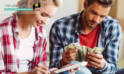 گرفتن پول توجیبی از همسر