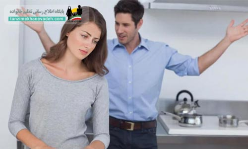 غر زدن به همسر از مشکلات همسران