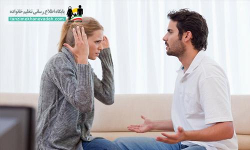 جدی و منطقی با شوهرتان صحبت کنید