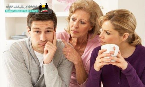 دخالت خانواده ها در دوران عقد