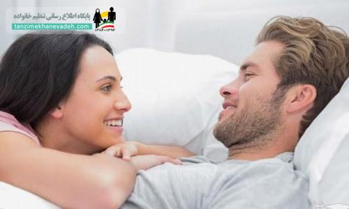 آگاهی درمورد رفتار جنسی در دوران عقد