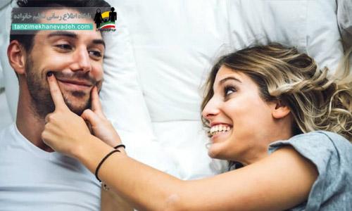 رابطه خوب با همسر