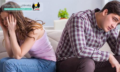 دعوا با همسر درت عطیلات