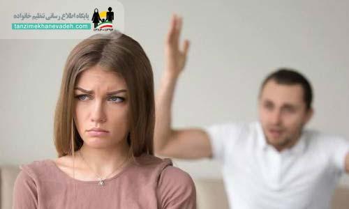 همسر عصبانی