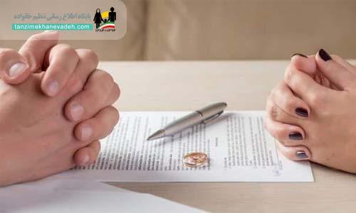 دلایل افزایش طلاق دهه هفتادی ها