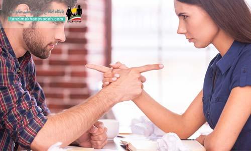 توقعات نابه جا از همسر-این انتظارات را از همسرتان نداشته باشید