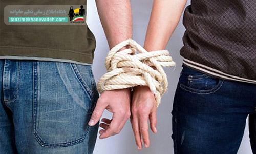 چطور به همسر وابستگی نداشته باشیم