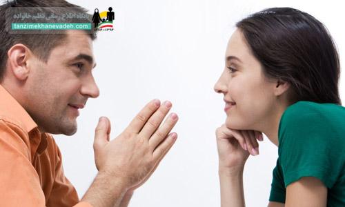 چگونه شوهرمان را صدا بزنیم