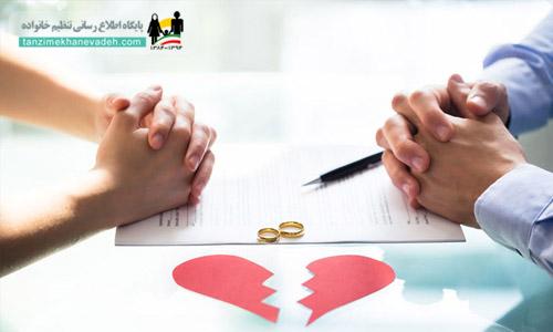 افراد با کدام ویژگی های شخصیتی زودتر طلاق می گیرند
