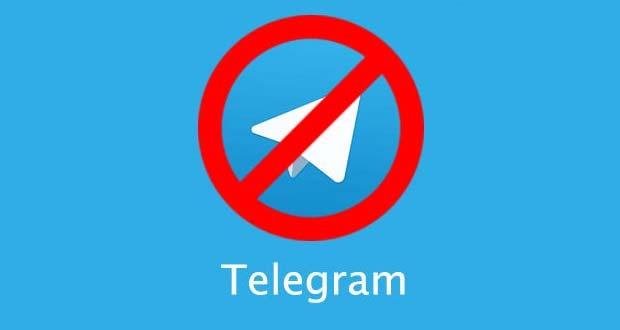 تلگرام فیلتر شده ؟