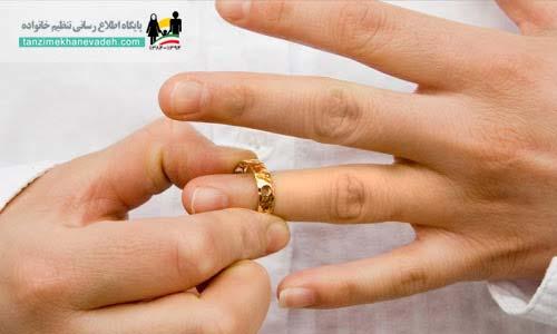 طلاق غیابی زن: چطور بفهمم زنم طلاق غیابی گرفته
