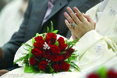 حد و حدود رابطه جنسی در دوران عقد