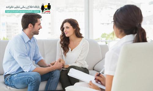 مشاوره حضوری به همراه همسر،چطور همسرم را راضی به مشاوره کنم