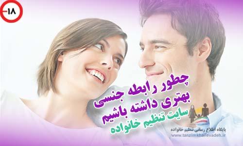 رابطه همسر قبل از ازدواج