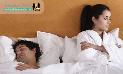 حکم مردی که با زنش همبستر نمیشود
