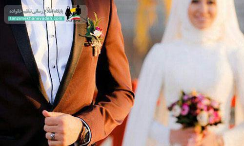 وظایف مرد در دوران عقد و نامزدی چیست؟