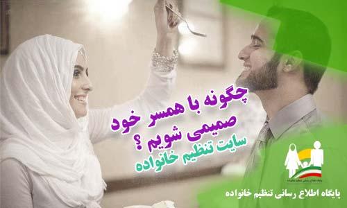 http://www.tanzimekhanevadeh.com/picture/2486.jpg