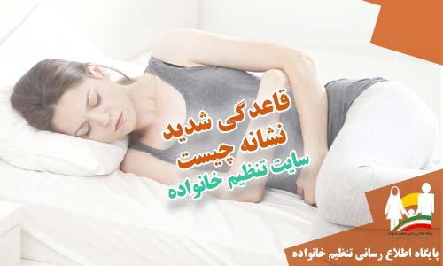 http://www.tanzimekhanevadeh.com/picture/2948.jpg