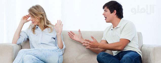 رفتار با همسر ایرادگیر