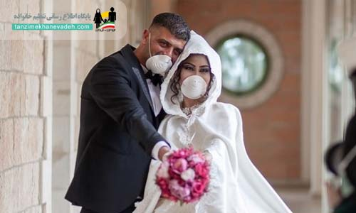 افزایش آمار ازدواج به دلیل شرایط کرونا