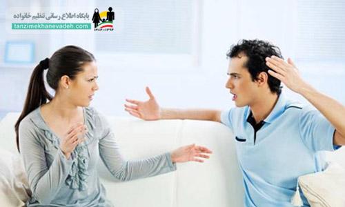 دعواهای مفید برای رابطه زناشویی