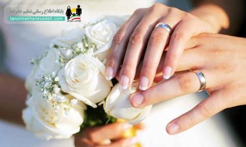 همه چیز درباره مشاوره ازدواج