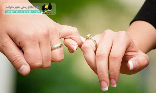 مسائل زناشویی در دوران نامزدی
