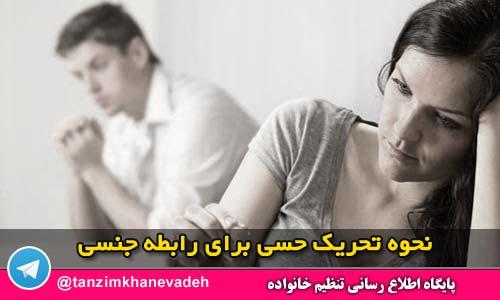 شوهر بد از نظر زنان