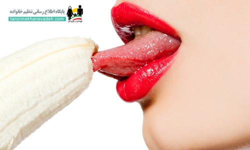 اصول و آموزش رابطه دهانی