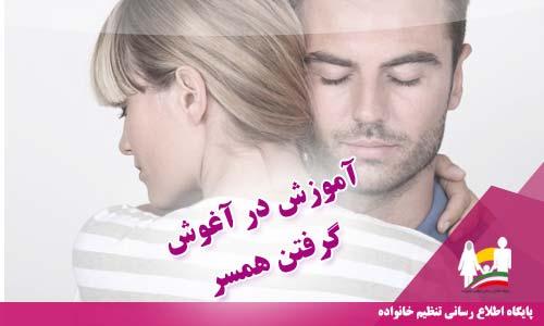 http://www.tanzimekhanevadeh.com/picture/4186.jpg