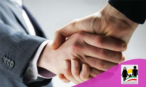 دست دادن در جذابیت