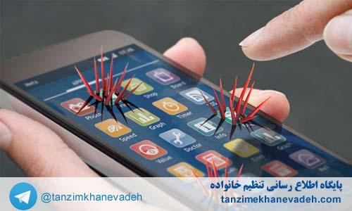 استفاده از موبایل باعث سرطان می شود
