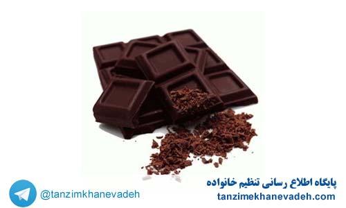 شکلات تلخ برای رابطه جنسی مفید است