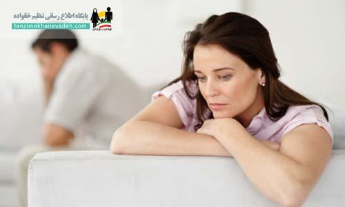 چطور با شوهرم آشتی کنم؟